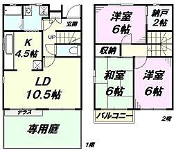 [テラスハウス] 東京都八王子市暁町2丁目 の賃貸【東京都 / 八王子市】の間取り