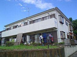 神奈川県川崎市宮前区東有馬5丁目の賃貸アパートの外観
