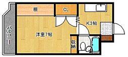 パジオン櫛原[1階]の間取り
