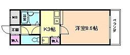 カルムハイツ[2階]の間取り