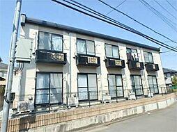 東京都日野市石田1の賃貸アパートの外観