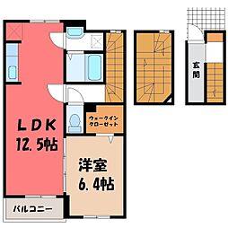 JR日光線 鶴田駅 徒歩5分の賃貸アパート 3階1LDKの間取り