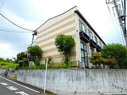 東京都多摩市馬引沢1丁目の賃貸アパートの外観