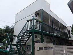 東京都世田谷区経堂1丁目の賃貸アパートの外観