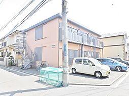 神奈川県横浜市瀬谷区阿久和西1丁目の賃貸アパートの外観
