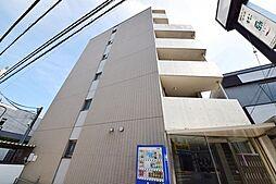 大和駅 6.9万円