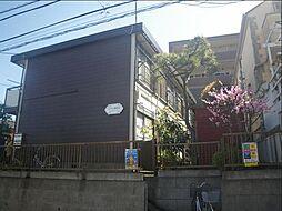 東京都大田区南馬込2丁目の賃貸アパートの外観