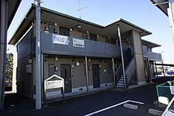 栃木県下都賀郡野木町大字丸林の賃貸マンションの外観