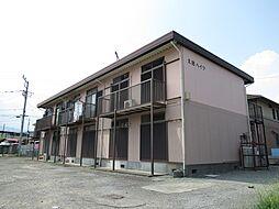 飯田岡駅 4.3万円