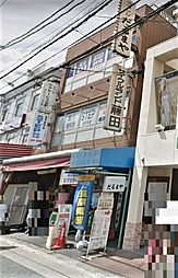 ロータス藤田[4階]の外観