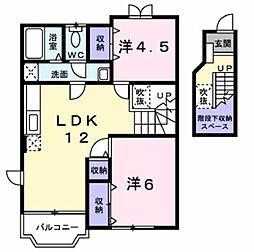 レジオン・ドヌールIII[2階]の間取り