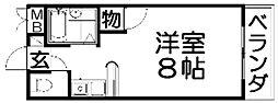 エミール津田[5階]の間取り