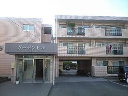 ガーデンヒル[2階]の外観