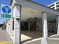 北山田駅 84...