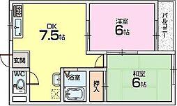 交野ロイヤルコート[2階]の間取り