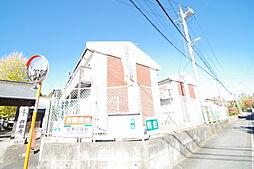 本厚木駅 5.5万円