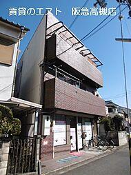 【敷金礼金0円!】東海道・山陽本線 島本駅 徒歩5分