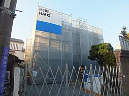 (仮称)福島区・野田ヘーベルメゾン[3階]の外観