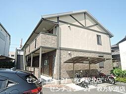 セジュールNAKAMURA[1階]の外観