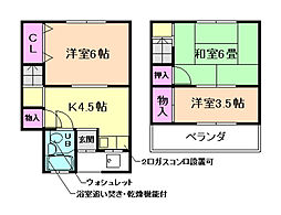 [テラスハウス] 大阪府池田市鉢塚2丁目 の賃貸【/】の間取り
