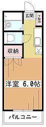 アトリウム・ナカマタ[2階]の間取り