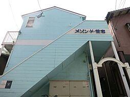 メゾン・ド・愛宕[203号室]の外観