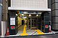 新宿御苑前駅 ...