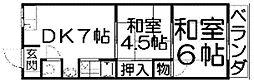 三栗フラワーマンション[2階]の間取り