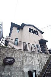 コーラルヒルズ東戸塚シングルステージ[1階]の外観