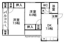 西塩釜駅 4.0万円