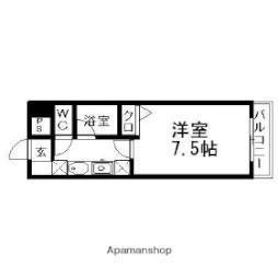 白新線 新潟駅 徒歩5分