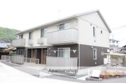 JR山陽新幹線 新尾道駅 徒歩5分の賃貸アパート