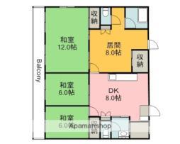 広電西広島(己斐)駅 7.0万円