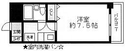 大実マンション[4階]の間取り