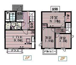 [テラスハウス] 東京都町田市南町田1丁目 の賃貸【/】の間取り