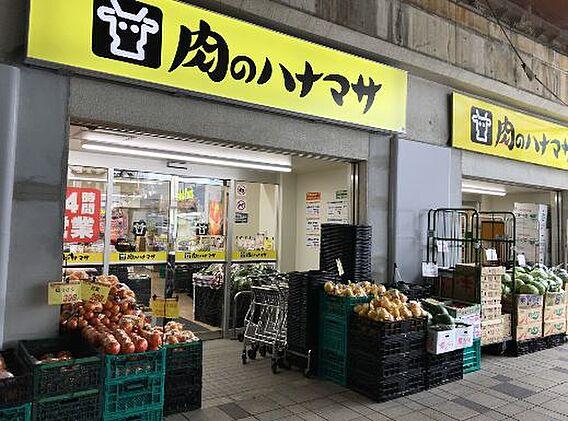 【スーパー】肉...