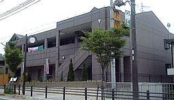ヴァリー弐番館[1階]の外観