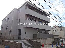 東京メトロ丸ノ内線 方南町駅 徒歩3分の賃貸アパート