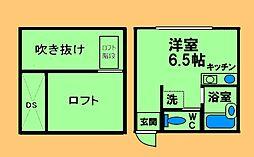JR横浜線 古淵駅 徒歩9分の賃貸アパート 2階ワンルームの間取り