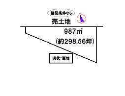 加東市栄枝