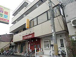 第一ロイヤルハイツ[4階]の外観