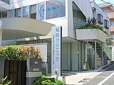 稲垣クリニック(約550m徒歩7分)