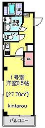 クレイドル幕張[4階]の間取り
