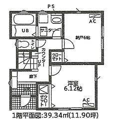 名古屋市西区中小田井1丁目
