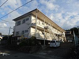 白石山ハイツ[1階]の外観