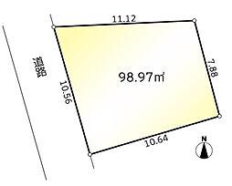 横浜市緑区新治町