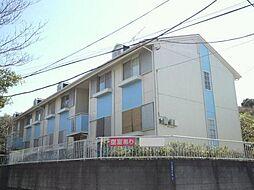 大崎台グリーンタウン3[2階]の外観