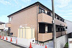 四街道駅 5.3万円