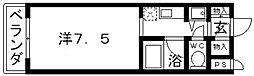 メゾンエルセラーン[208号室号室]の間取り