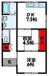 [一戸建] 福岡県古賀市中央2丁目 の賃貸【福岡県/古賀市】の間取り
